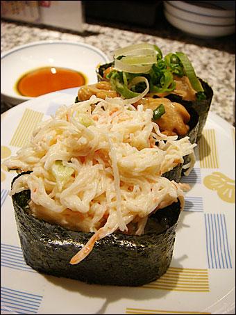 Crab Salad and Natto