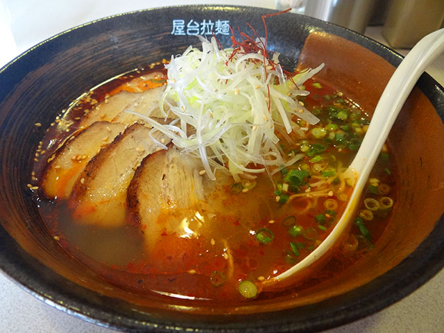 Spicy Ramen Noodles