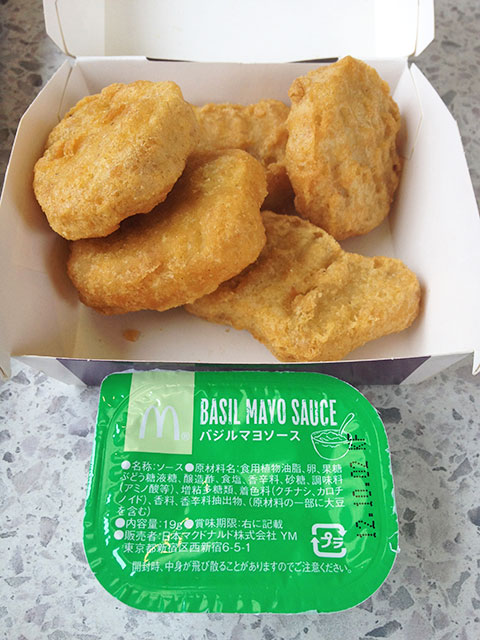 Chicken McNuggets with Basil Mayo Sauce