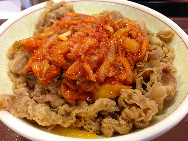 Beef Bowl with Kimchi