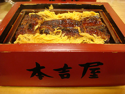 Eel Steamed in a Basket