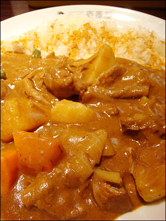 Shabu-Shabu Beef Curry with Vegetables and Cheese