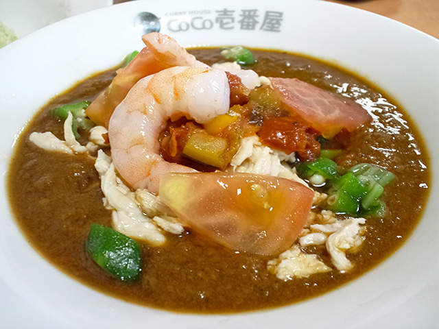 Summertime Cold Curry