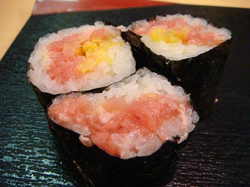 Tuna Roll with Yellow Pickled Radish