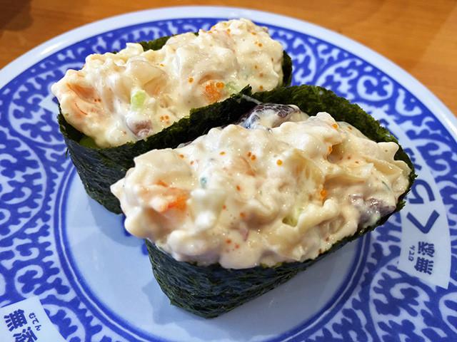 Seafood Gunkan-Maki