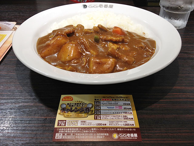 21st Grand Mother Curry with Beef Giblets