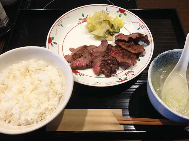 Broiled Tongue Set Meal