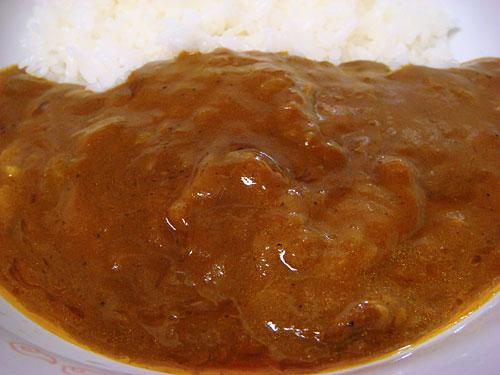 Ginza Curry