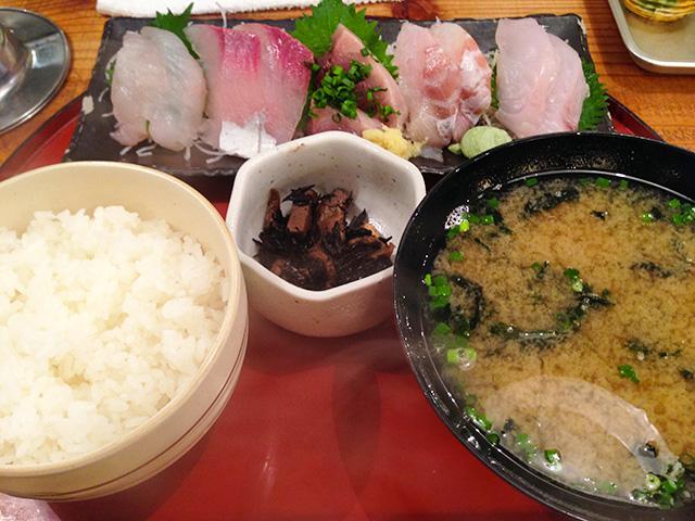 Five Assorted Sashimi Set Meal