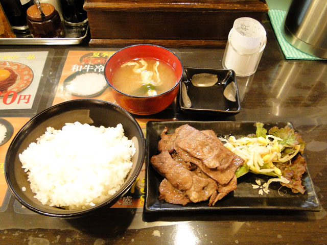 Beef Tongue Set