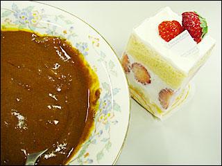 cake & x40