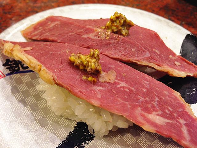 Wine Beef Nigiri Sushi