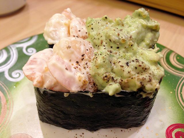 Avocado and Shrimp Gunkan-Maki
