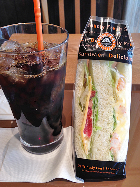 Sandwich with Iced Coffee