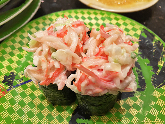Imitation Crab Salad Gunkan-Maki