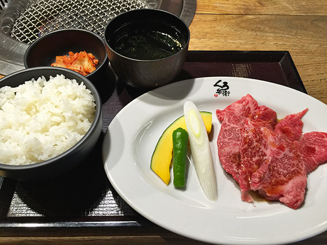 Japanse Beef Loin Set Meal