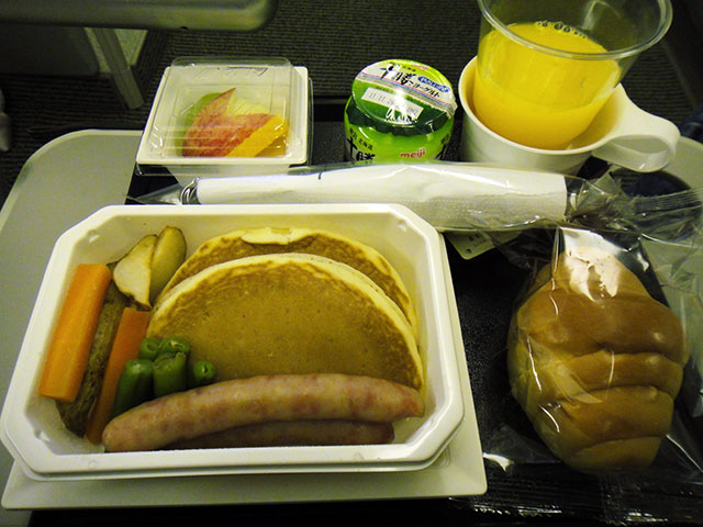 2nd Airline Meal