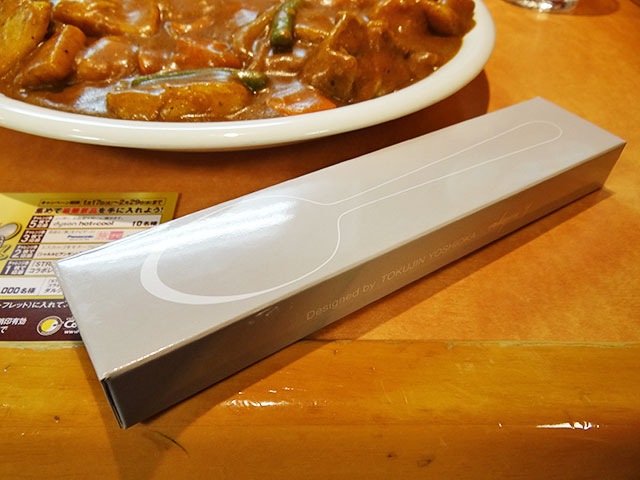 CoCoICHI Spoon 2012