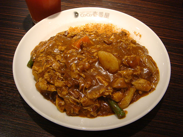 Half Order Beef Curry with Double Stewed Chicken and Vegetables