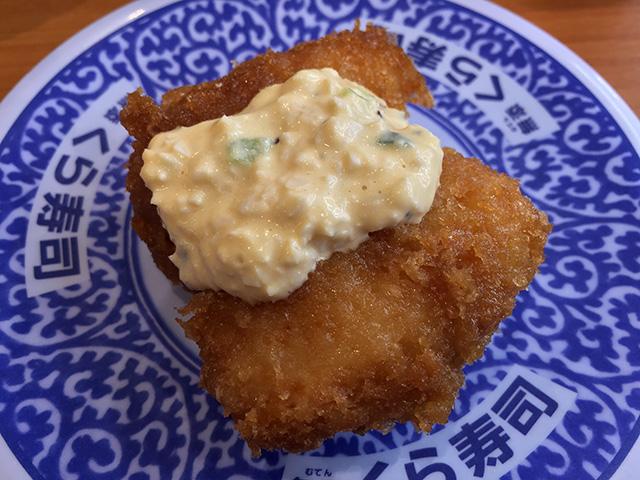Fried Chicken Nigiri Sushi with Tartar Sauce