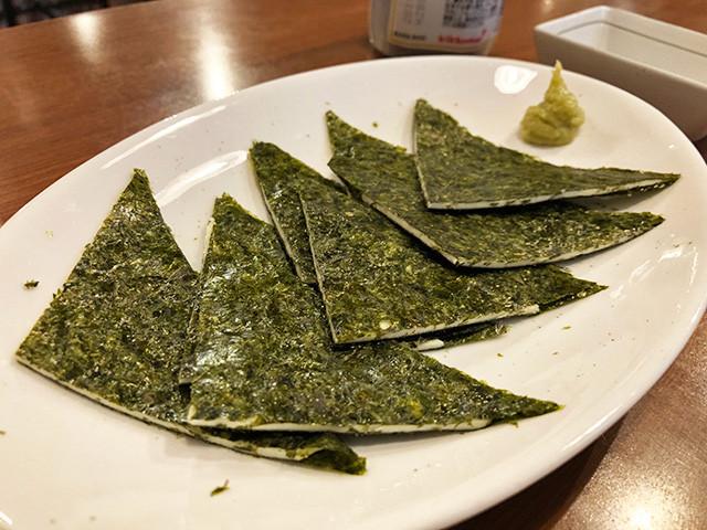 Cheese and Seaweed
