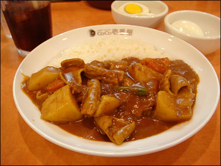 Half Size Beef Curry with Beef Giblets and Vegetables