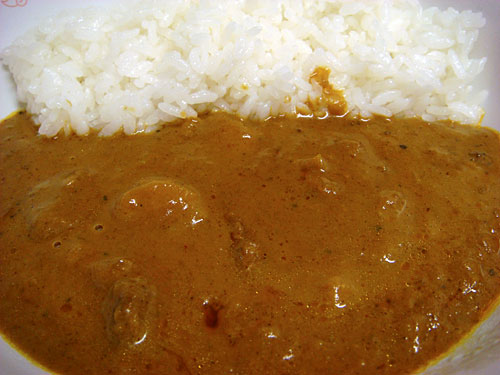 PON Curry Beef