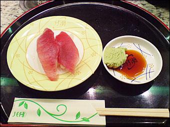 Revolving Sushi Bar