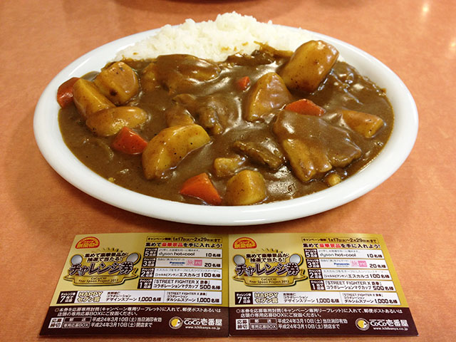 44th and 45th Grand Mother Curry