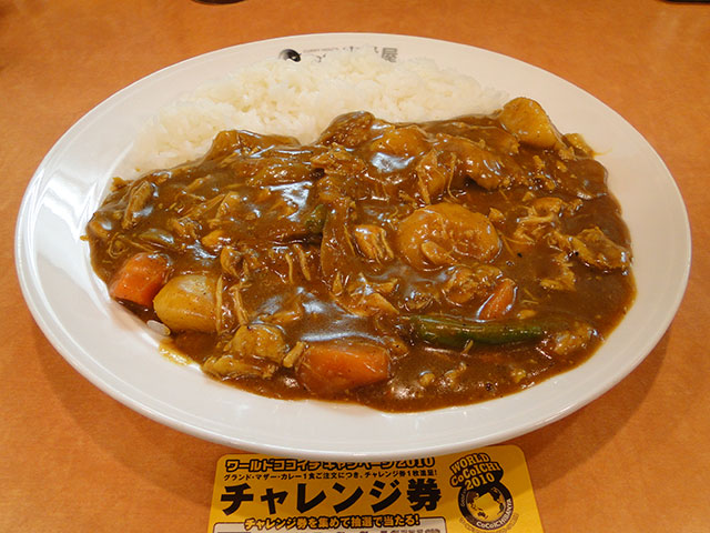 Grandmother Curry with Stewed Chicken