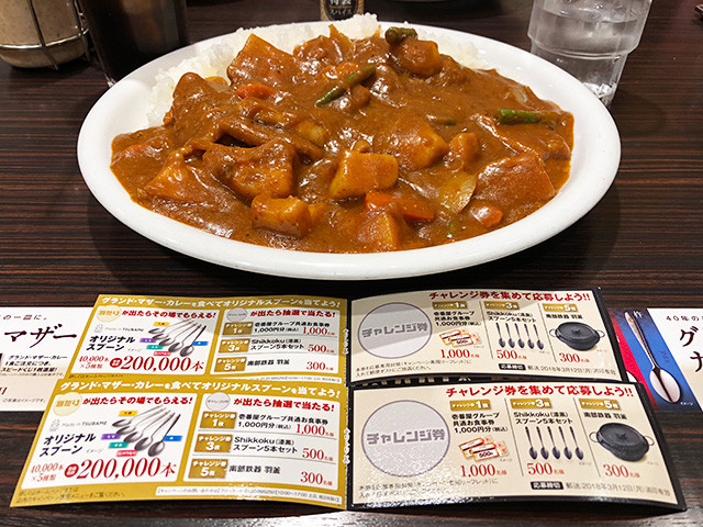 29th and 30th Grand Mother Curry