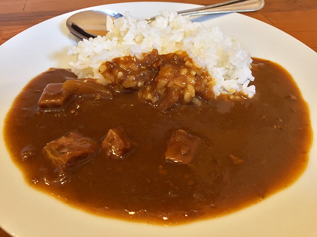 ICHIZU Curry
