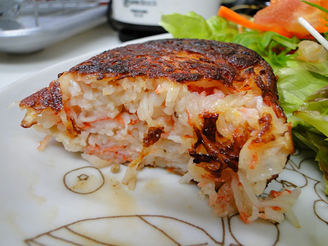 Homemade Crab Cake