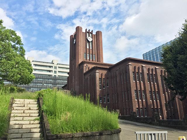 Yasuda Auditorium