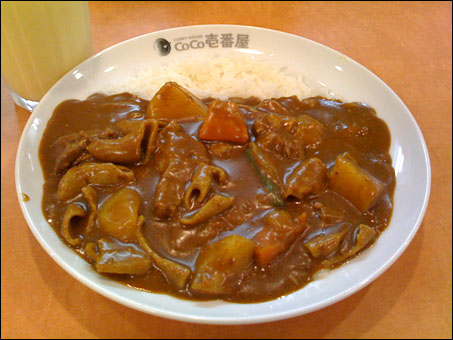 Half Order Beef Curry with Beef Giblets, Vegetables, and Cheese