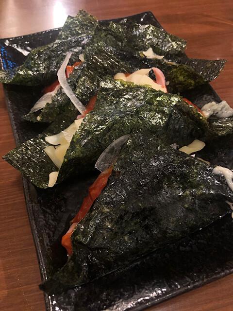 Seaweed Pizza