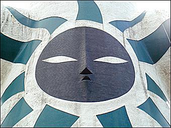 黒い太陽の顔