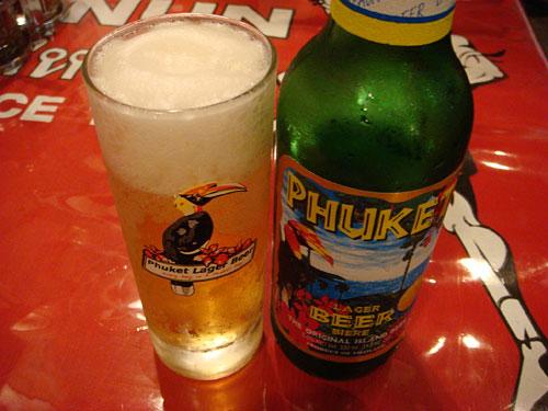 Phuket Lager Beer