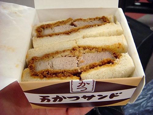 Pork Cutlet Sandwich