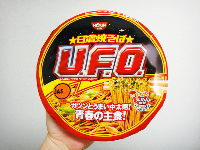 Yakisoba U.F.O.