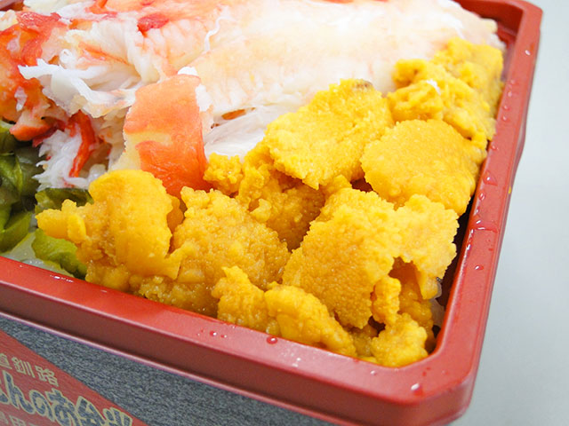Seafood Luch Box
