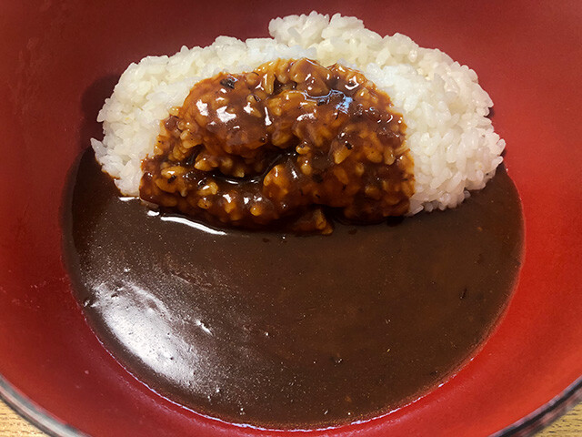 Hashed Beef Rice