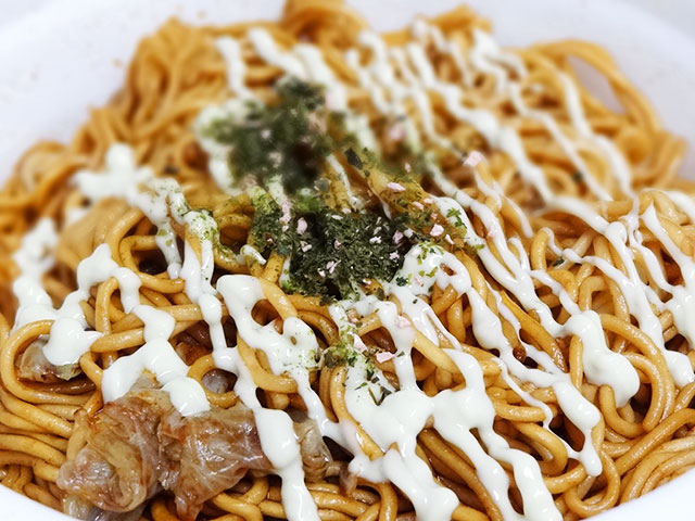 Yakisoba U.F.O. with Wasabi Mayonnaise