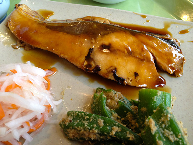 Teriyaki Yellowtail