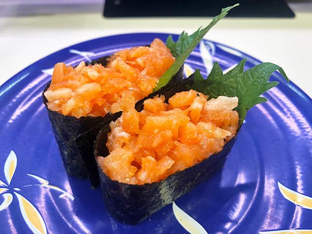 Chopped Salmon Sushi Roll
