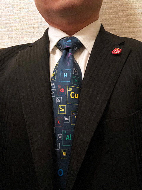Periodic Table Element Tie