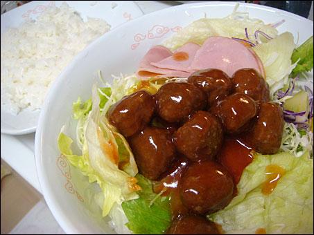 Meatball Dessert