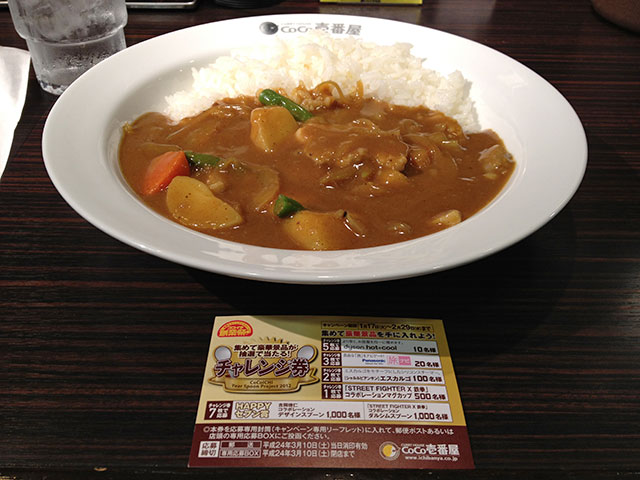 42nd Grand Mother Curry