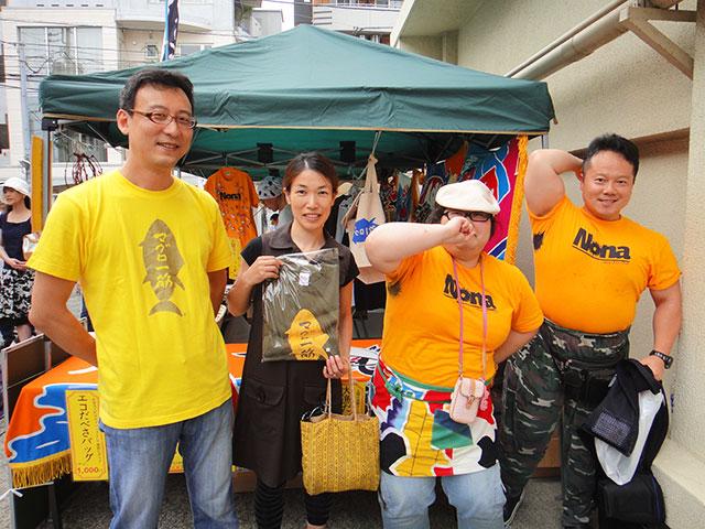 Shimokita Music Festival