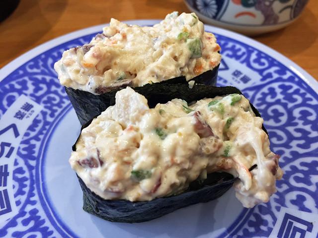 Seafood Salad Battle Ship Roll